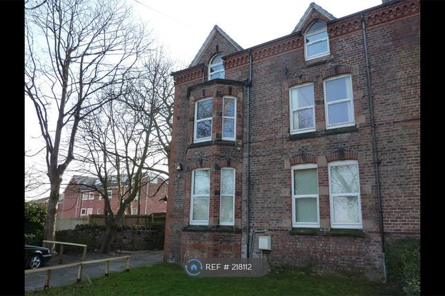 Thumbnail Flat to rent in Egerton Park, Merseyside