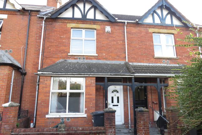 Thumbnail Terraced house to rent in West Hendford, Yeovil