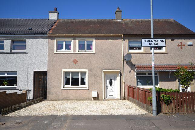 Thumbnail Terraced house for sale in Rydenmains Road, Glenmavis