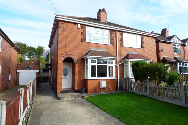 2 bed semi-detached house to rent in Holywell Lane, Castleford, West Yorkshire