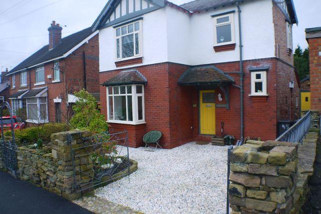 Thumbnail Detached house for sale in Nicholson Avenue, Macclesfield