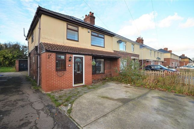 Thumbnail Semi-detached house to rent in Briar Road, Skellow, Doncaster