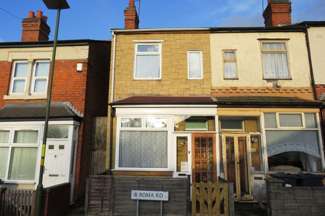Thumbnail End terrace house for sale in Roma Road, Tyseley, Birmingham