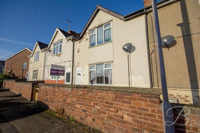 Dsc_7656 of Newcastle Street, Warsop, Mansfield NG20
