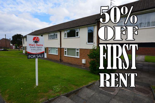 Thumbnail Flat to rent in Sutton Court, Wolverhampton