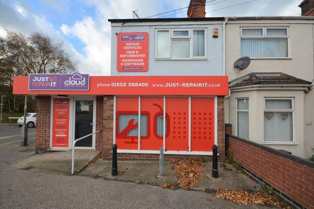 Thumbnail Land to rent in Gorleston Road, Oulton, Lowestoft