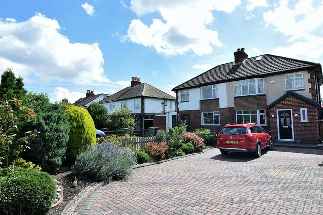 Thumbnail Semi-detached house for sale in Wakefield Road, Garforth, Leeds