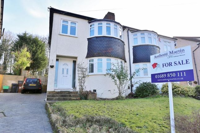 Thumbnail Semi-detached house for sale in Copthorne Avenue, Bromley