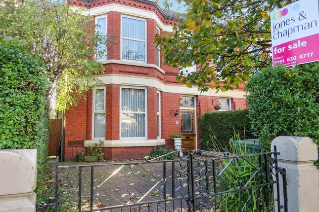 Thumbnail Semi-detached house for sale in Serpentine Road, Wallasey