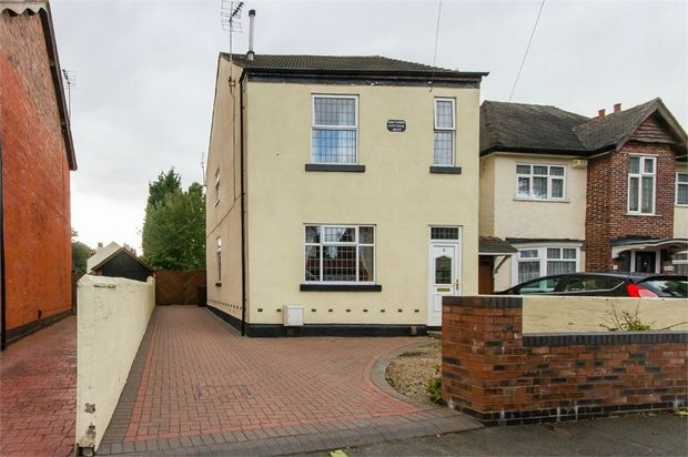 Thumbnail Detached house for sale in 5 Vicarage Road, Wednesfield, Wolverhampton, West Midlands