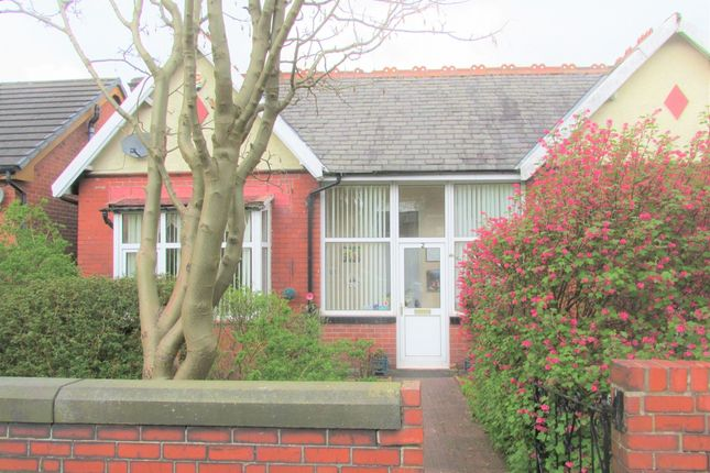 Thumbnail Bungalow for sale in Beech Crescent, Altham West, Accrington