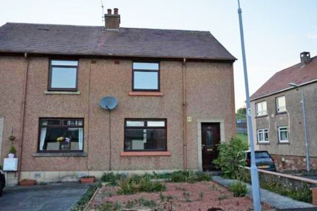 Thumbnail End terrace house for sale in High Street, Newmilns