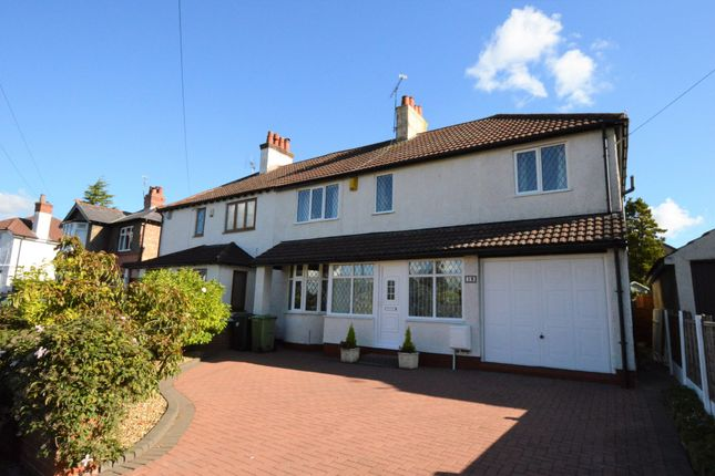 Thumbnail Semi-detached house for sale in Northway, Chester