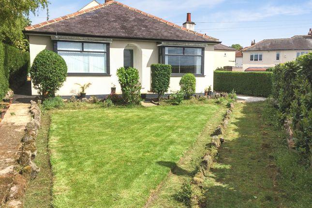 Thumbnail Detached bungalow for sale in Brooklands Drive, Yeadon, Leeds