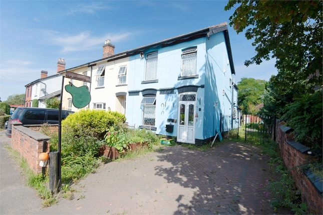 Thumbnail End terrace house for sale in Walsall Road, Great Wyrley, Walsall, Staffordshire