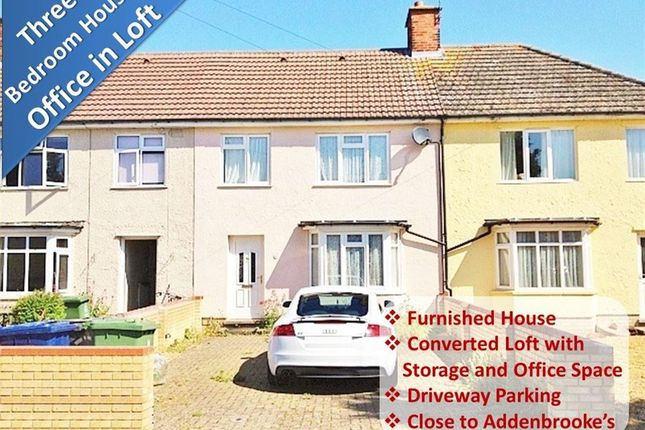 Thumbnail Property to rent in Holbrook Road, Cambridge