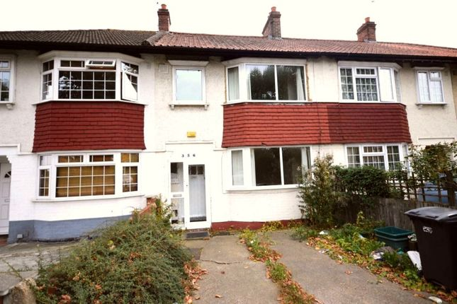 Thumbnail Detached house to rent in Kingston Road, New Malden
