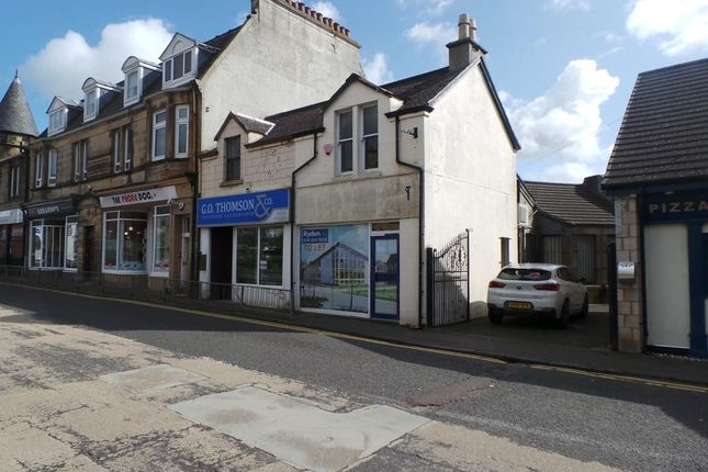 Thumbnail Commercial property for sale in Clyde Street, Carluke