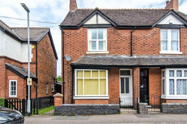 Thumbnail Semi-detached house to rent in Ivanhoe Road, Lichfield