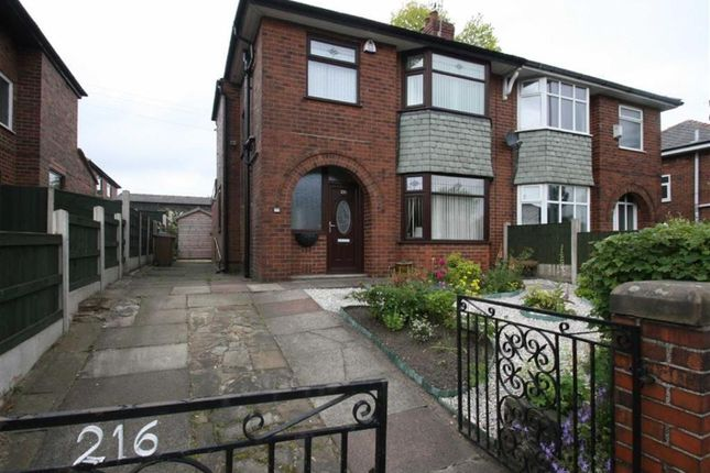 Thumbnail Semi-detached house to rent in Queensway, Rochdale, Lancashire