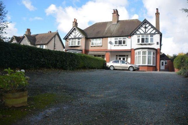 Thumbnail Room to rent in Weston Road, Weston Coyney, Stoke-On-Trent