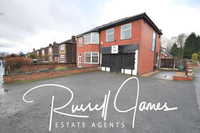 Thumbnail Property to rent in Newearth Road, Worsley, Manchester