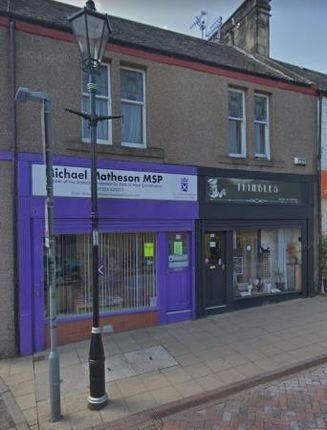 Thumbnail Flat to rent in East Bridge Street, Falkirk