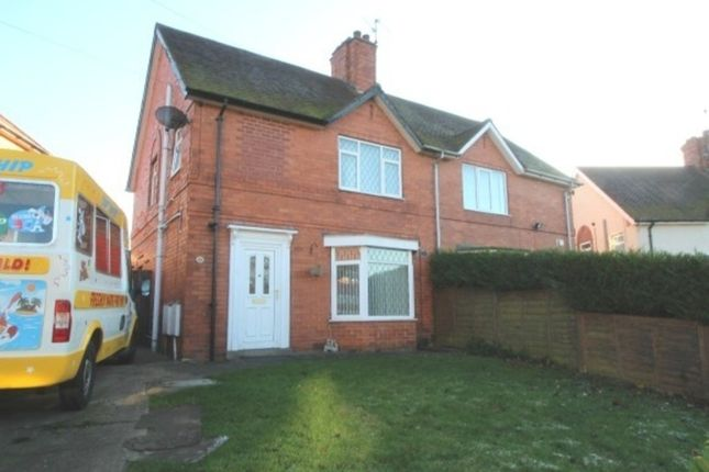 Thumbnail Semi-detached house to rent in Gorse Rise, Grantham