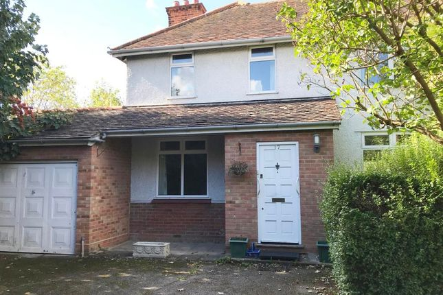 Thumbnail End terrace house for sale in 17 Dixon Avenue, Chelmsford, Essex