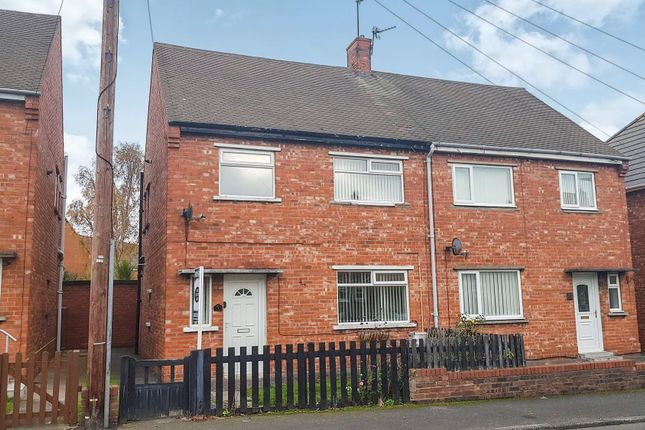 Thumbnail Semi-detached house to rent in Waverley Drive, Bedlington