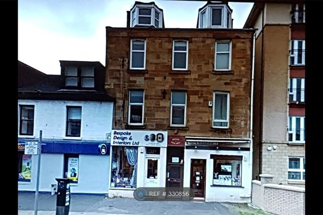Thumbnail Room to rent in Clarkston Road, Glasgow