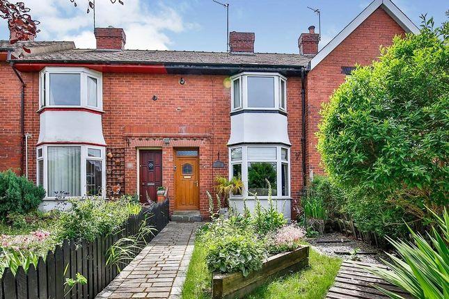 2 bed terraced house for sale in Beverley Gardens, Blackhill, Consett DH8