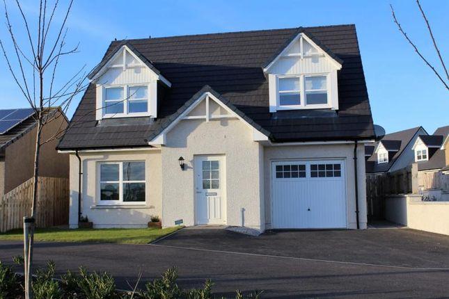 Thumbnail Detached house to rent in Gourdie Park, Potterton, Aberdeenshire