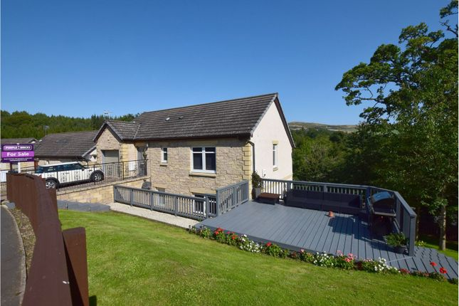 5 bedroom detached house for sale in William Law Gardens, Galashiels
