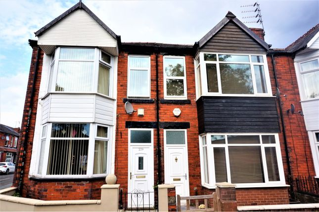 Thumbnail End terrace house for sale in Nuthurst Road, Manchester