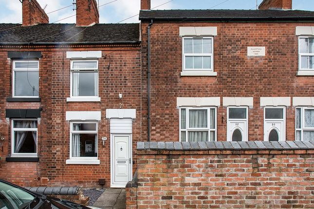 3 bed terraced house for sale in Station Road, Woodville, Swadlincote, Derbyshire DE11