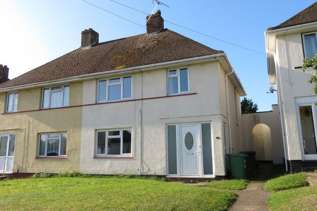 Thumbnail Property to rent in Manor Grove, Sittingbourne