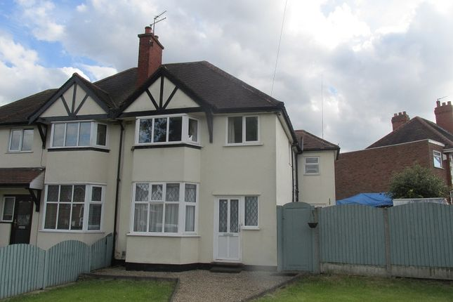 Thumbnail Semi-detached house for sale in Hardwick Road, Solihull