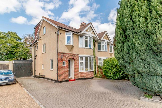Front. of Eastworth Road, Chertsey KT16