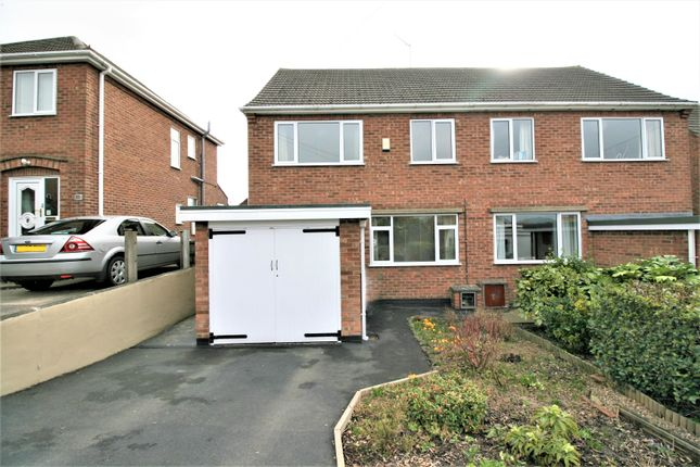 Thumbnail Semi-detached house for sale in Holmebank Close, Chesterfield