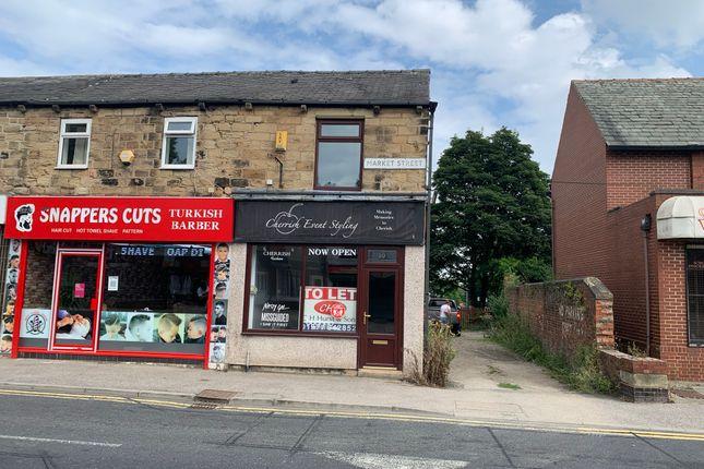 Retail premises to let in Market Street, Hemsworth