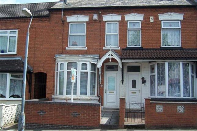 Thumbnail Terraced house to rent in Geraldine Road, Yardley, Birmingham