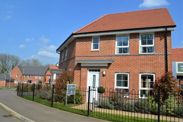 Thumbnail Property to rent in Argus Gardens, Hemel Hempstead