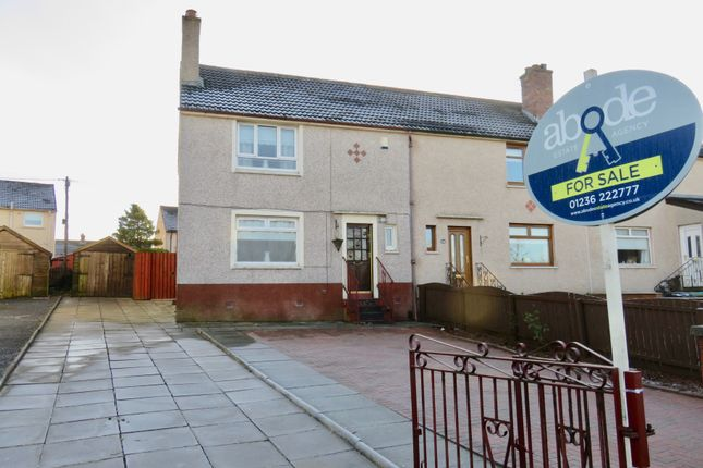 Thumbnail End terrace house for sale in Petersburn Road, Airdrie