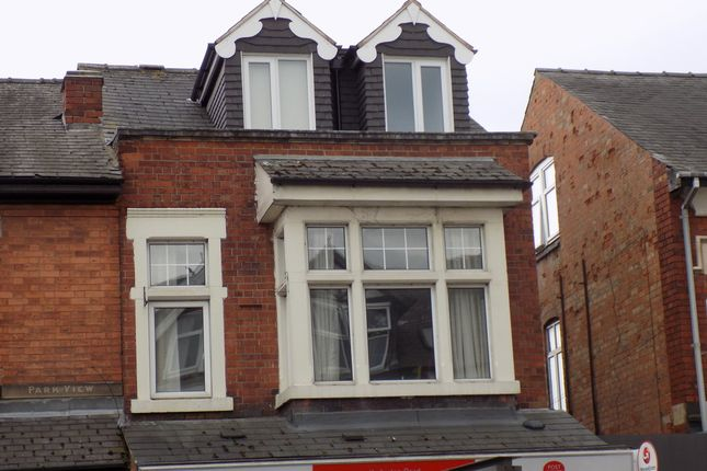 Thumbnail Terraced house to rent in Kedleston Road, Derby