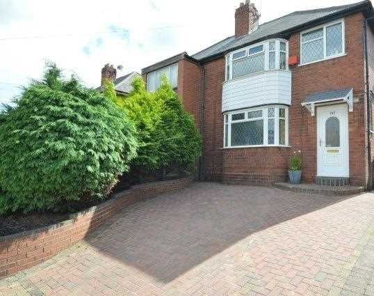 Thumbnail Semi-detached house for sale in Penncricket Lane, Rowley Regis