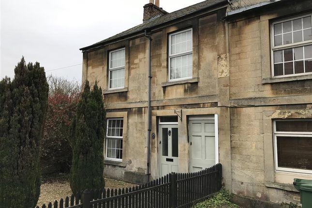 Thumbnail End terrace house to rent in Park Lane, Chippenham