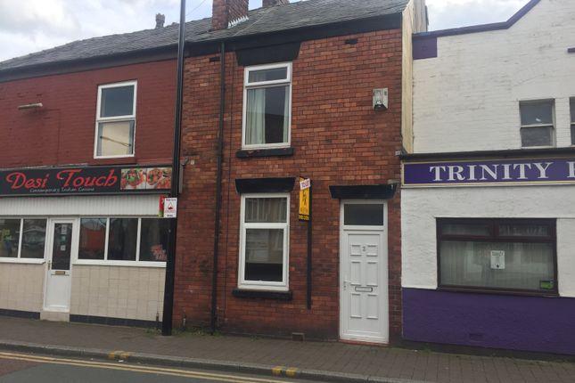 Thumbnail Flat to rent in Tamworth Street, Newton-Le-Willows