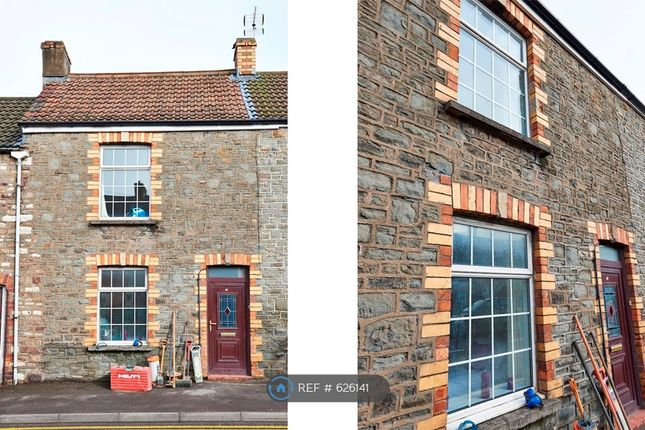Thumbnail Terraced house to rent in High Street, Warmley, Bristol
