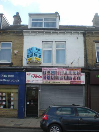 Thumbnail Retail premises to let in White Abbey Road, Bradford